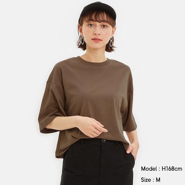 https://image.uniqlo.com/GU/ST3/AsianCommon/imagesgoods/322374/item/goods_35_322374.jpg