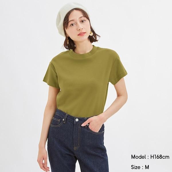 https://image.uniqlo.com/GU/ST3/AsianCommon/imagesgoods/322409/item/goods_56_322409.jpg?height=600&width=600