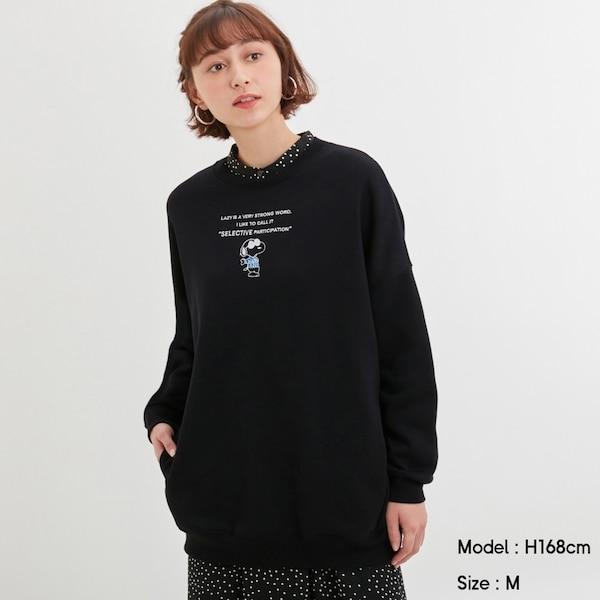 https://image.uniqlo.com/GU/ST3/AsianCommon/imagesgoods/322448/item/goods_09_322448.jpg