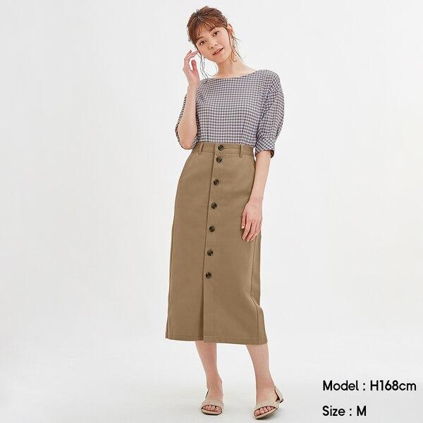 フロントボタンナロースカート-BEIGE