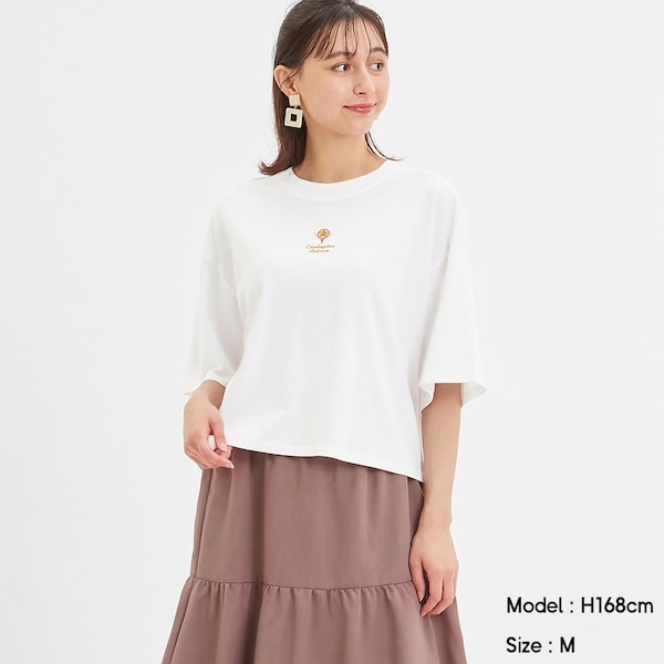 https://image.uniqlo.com/GU/ST3/AsianCommon/imagesgoods/324530/item/goods_00_324530.jpg?height=600&width=600