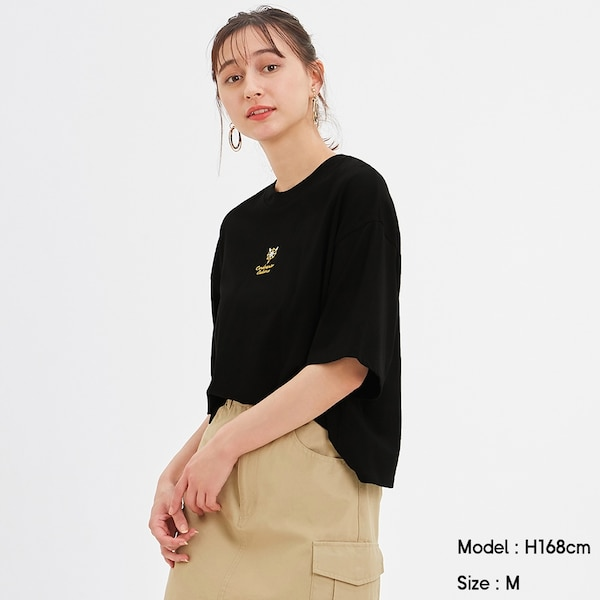 https://image.uniqlo.com/GU/ST3/AsianCommon/imagesgoods/324530/item/goods_09_324530.jpg?height=600&width=600