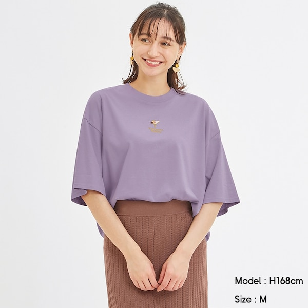 https://image.uniqlo.com/GU/ST3/AsianCommon/imagesgoods/324530/item/goods_72_324530.jpg?height=600&width=600