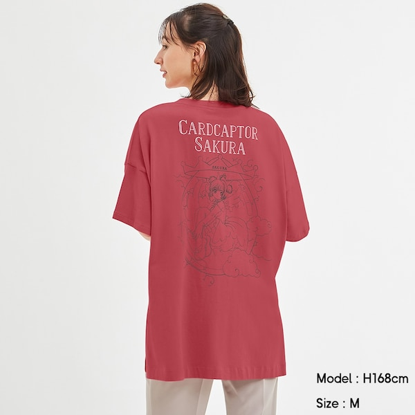https://image.uniqlo.com/GU/ST3/AsianCommon/imagesgoods/324533/item/goods_12_324533.jpg?height=600&width=600