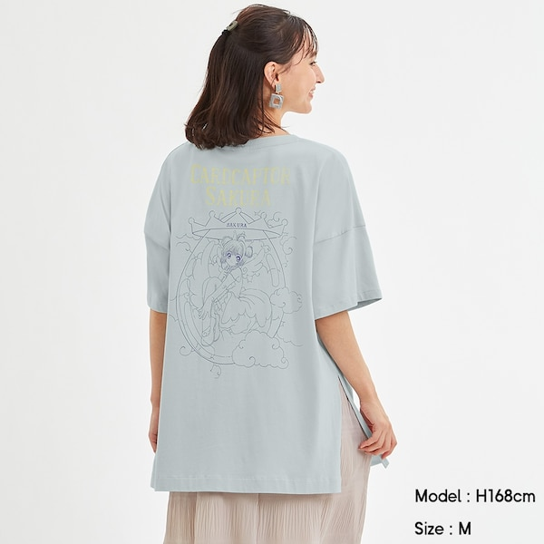 https://image.uniqlo.com/GU/ST3/AsianCommon/imagesgoods/324533/item/goods_61_324533.jpg?height=600&width=600