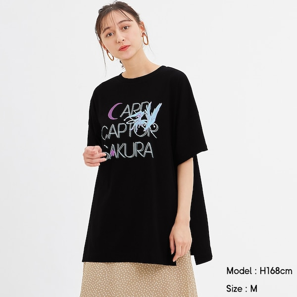 https://image.uniqlo.com/GU/ST3/AsianCommon/imagesgoods/324534/item/goods_09_324534.jpg?height=600&width=600