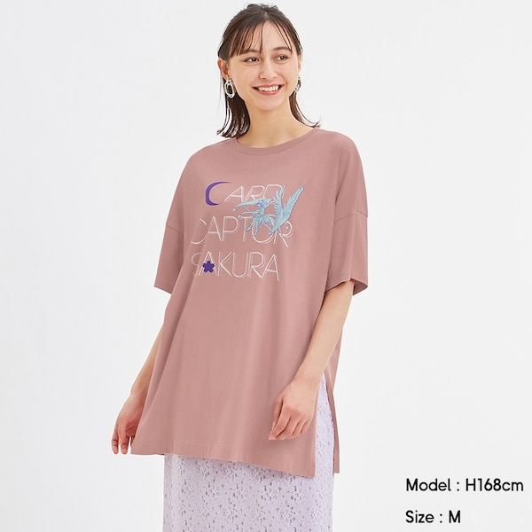 https://image.uniqlo.com/GU/ST3/AsianCommon/imagesgoods/324534/item/goods_11_324534.jpg?height=600&width=600