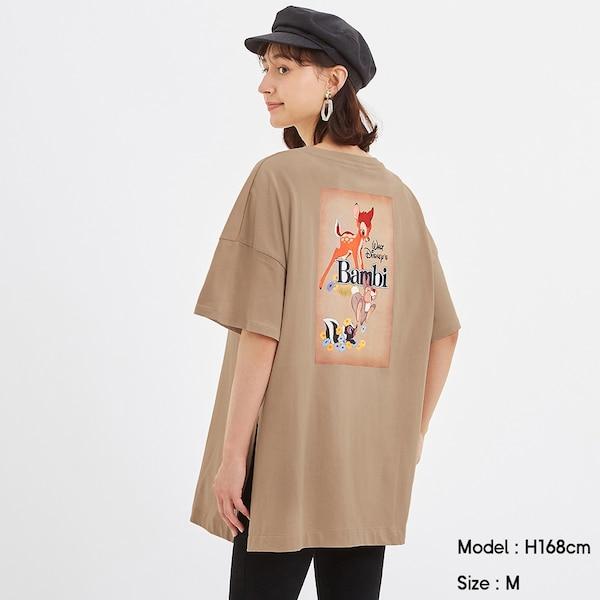 https://image.uniqlo.com/GU/ST3/AsianCommon/imagesgoods/325002/item/goods_32_325002.jpg