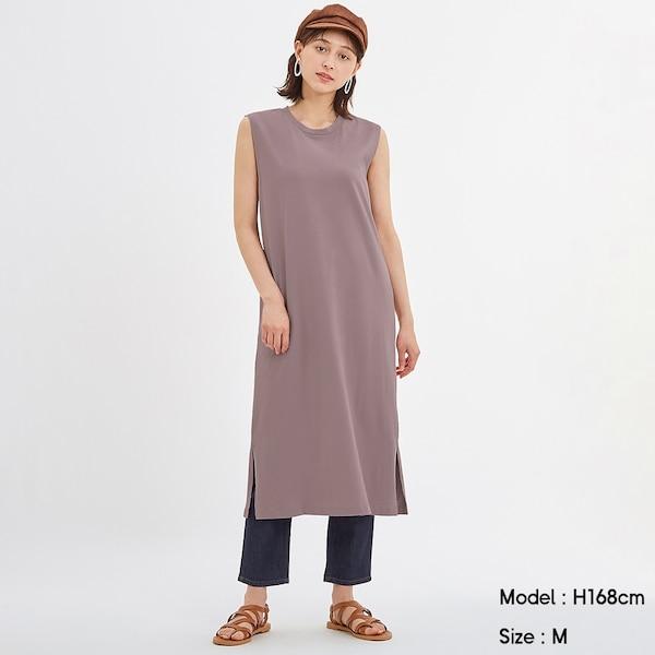 https://image.uniqlo.com/GU/ST3/AsianCommon/imagesgoods/325242/item/goods_71_325242.jpg