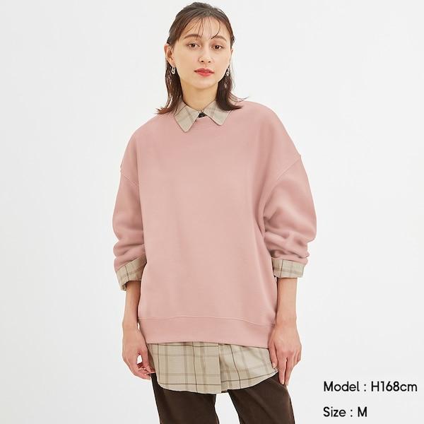 https://image.uniqlo.com/GU/ST3/AsianCommon/imagesgoods/326121/item/goods_10_326121.jpg