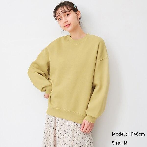 https://image.uniqlo.com/GU/ST3/AsianCommon/imagesgoods/326121/item/goods_44_326121.jpg