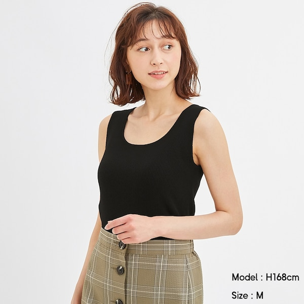 https://image.uniqlo.com/GU/ST3/AsianCommon/imagesgoods/326126/item/goods_09_326126.jpg