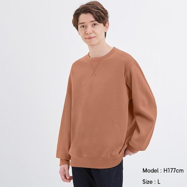 https://image.uniqlo.com/GU/ST3/AsianCommon/imagesgoods/326233/item/goods_29_326233.jpg