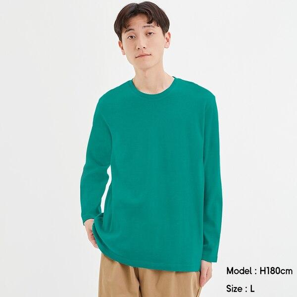 https://image.uniqlo.com/GU/ST3/AsianCommon/imagesgoods/326241/item/goods_55_326241.jpg