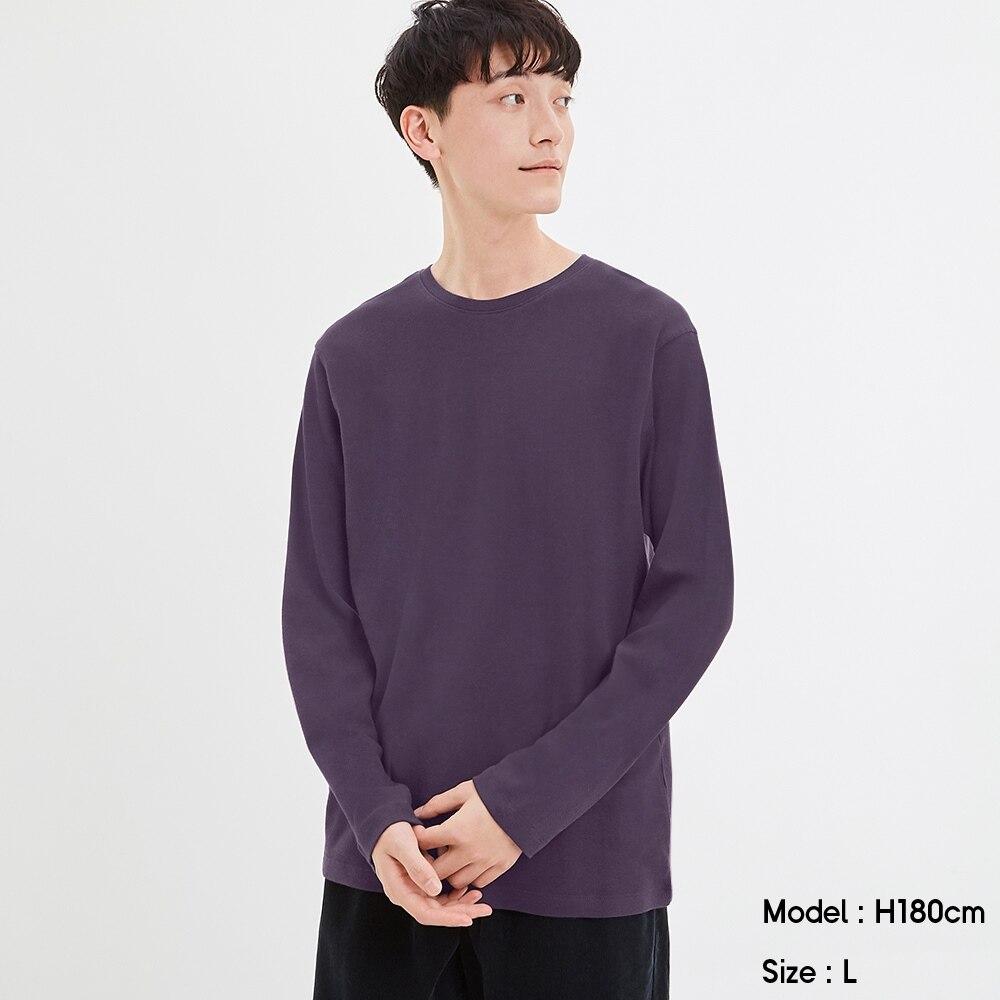 (GU)ソフトコットンクルーネックT(長袖)