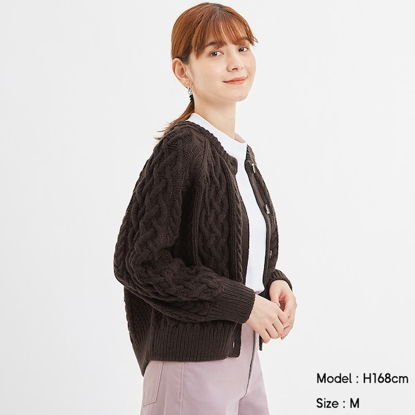 https://image.uniqlo.com/GU/ST3/AsianCommon/imagesgoods/326995/item/goods_39_326995.jpg