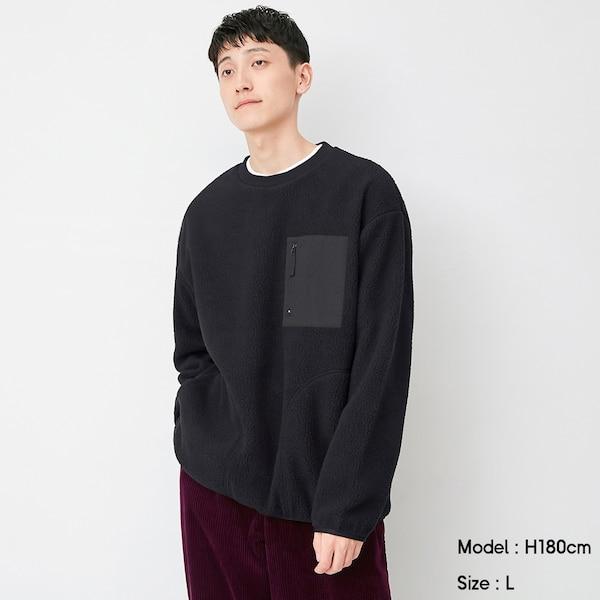 https://image.uniqlo.com/GU/ST3/AsianCommon/imagesgoods/327053/item/goods_09_327053.jpg