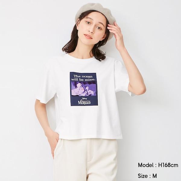 https://image.uniqlo.com/GU/ST3/AsianCommon/imagesgoods/327126/item/goods_00_327126.jpg