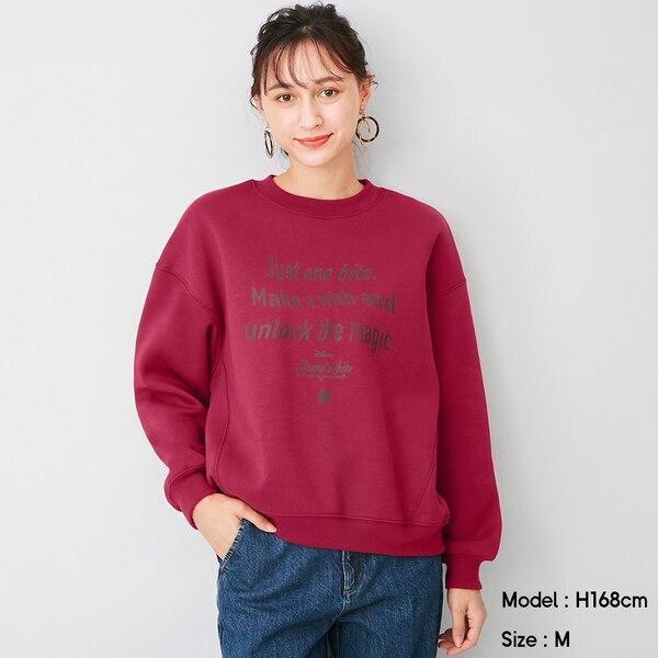 https://image.uniqlo.com/GU/ST3/AsianCommon/imagesgoods/327129/item/goods_17_327129.jpg