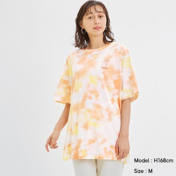 https://image.uniqlo.com/GU/ST3/AsianCommon/imagesgoods/327209/item/goods_23_327209.jpg