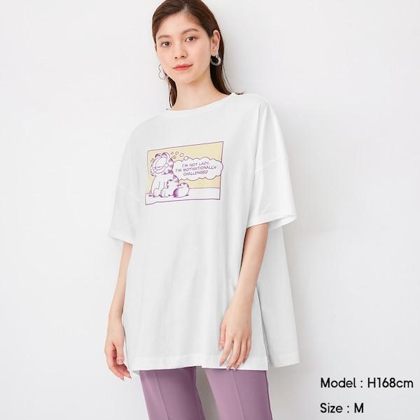 https://image.uniqlo.com/GU/ST3/AsianCommon/imagesgoods/327217/item/goods_00_327217.jpg