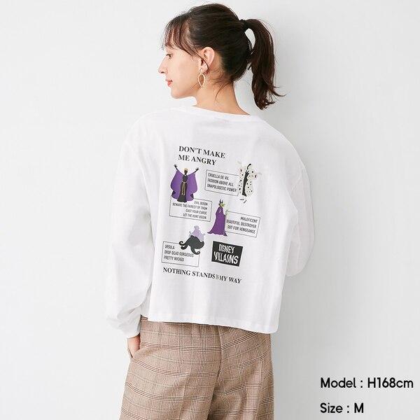 https://image.uniqlo.com/GU/ST3/AsianCommon/imagesgoods/327246/item/goods_00_327246.jpg