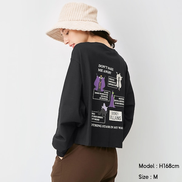 https://image.uniqlo.com/GU/ST3/AsianCommon/imagesgoods/327246/item/goods_09_327246.jpg