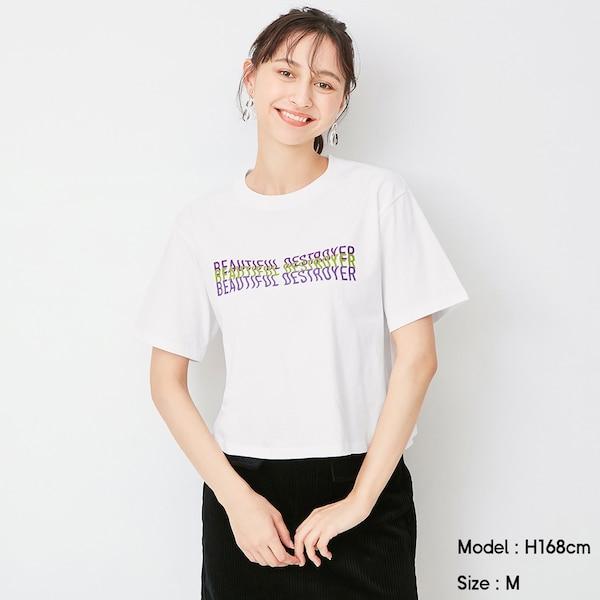 https://image.uniqlo.com/GU/ST3/AsianCommon/imagesgoods/327255/item/goods_00_327255.jpg