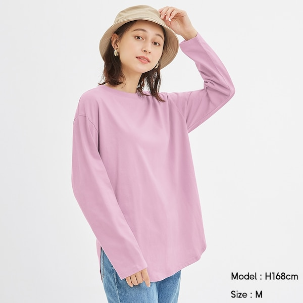 https://image.uniqlo.com/GU/ST3/AsianCommon/imagesgoods/327502/item/goods_71_327502.jpg