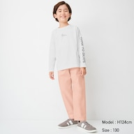 KIDS(男女兼用)シェフパンツ+E