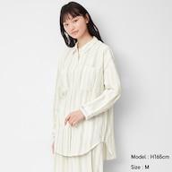 コットンパジャマシャツ(長袖)(ストライプ)+E(セットアップ可能)