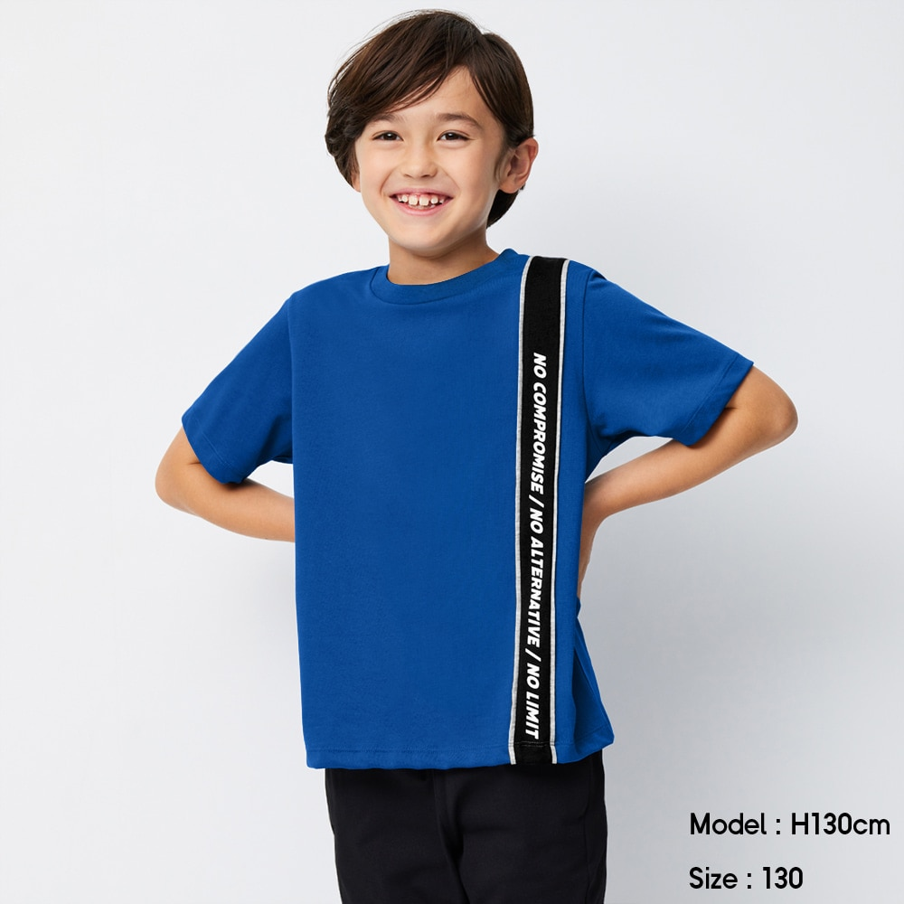 (GU)BOYSドライバイカラーT(半袖)GA+X