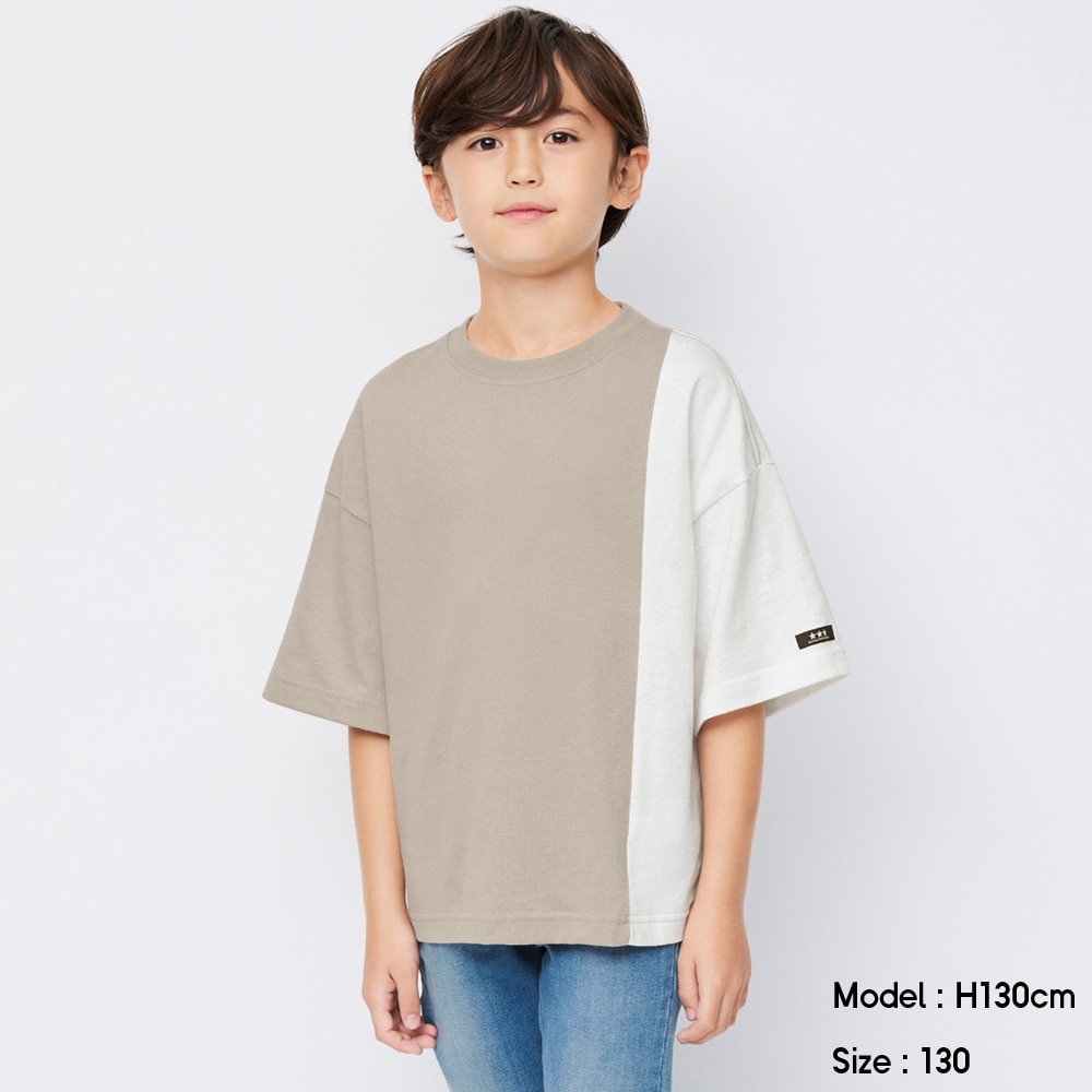 (GU)BOYSバイカラービッグT(5分袖)B