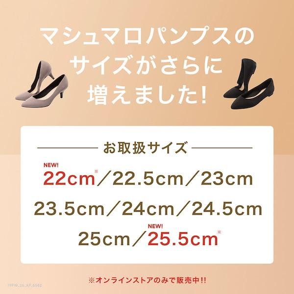 https://image.uniqlo.com/GU/ST3/jp/imagesgoods/317909/sub/jpgoods_317909_sub2.jpg