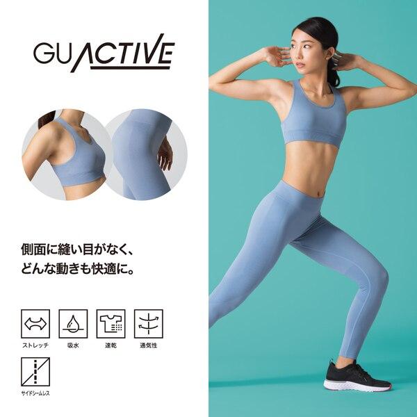 https://image.uniqlo.com/GU/ST3/jp/imagesgoods/318266/sub/jpgoods_318266_sub10.jpg