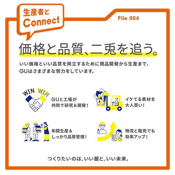 GUドライUネックT(半袖)(汗取りパッド付き)
