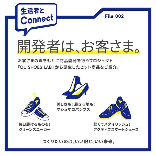https://image.uniqlo.com/GU/ST3/jp/imagesgoods/321527/sub/jpgoods_321527_sub14.jpg