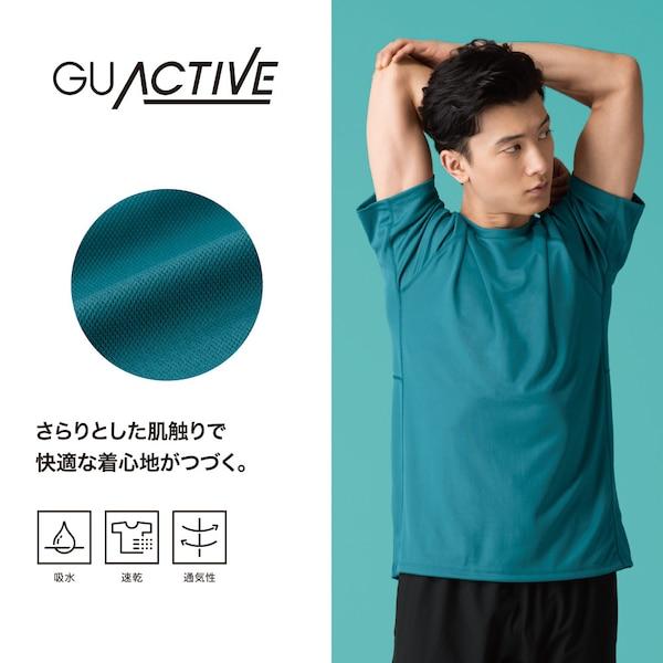 クルーネックT(半袖)GA(セットアップ可能)