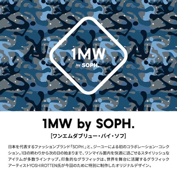 オープンカラーシャツ(5分袖)1MW by SOPH.