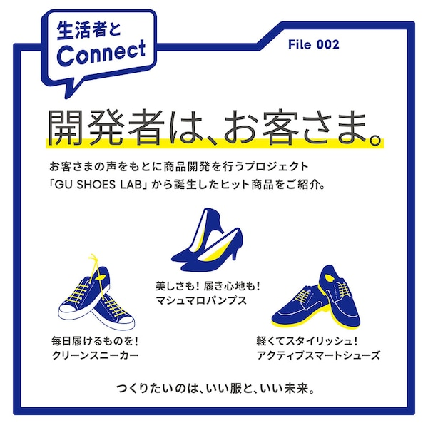 https://image.uniqlo.com/GU/ST3/jp/imagesgoods/324414/sub/jpgoods_324414_sub14.jpg?height=600&width=600