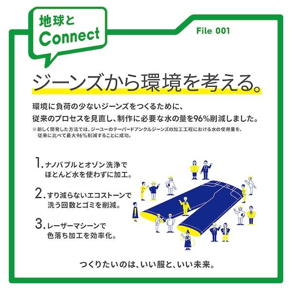 https://image.uniqlo.com/GU/ST3/jp/imagesgoods/324440/sub/jpgoods_324440_sub13.jpg
