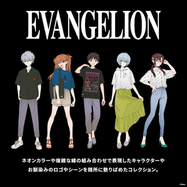 オーバーサイズパーカ(5分袖)EVANGELION 2