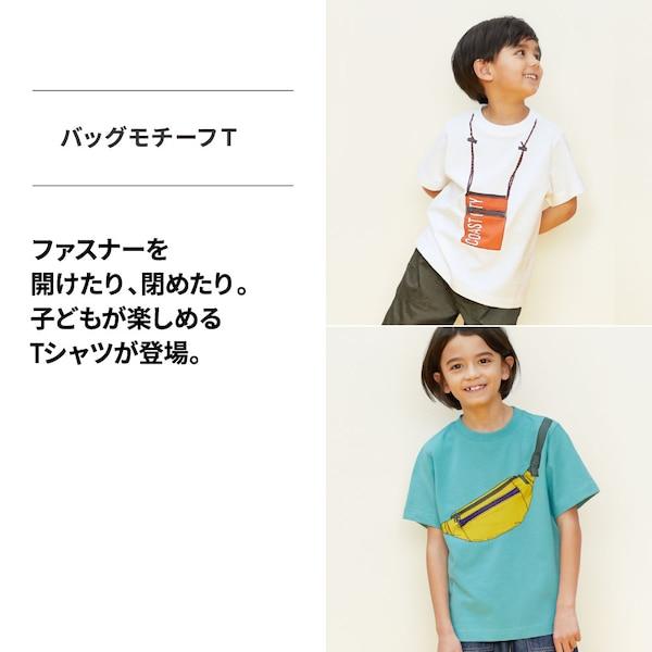 BOYSバッグモチーフT(半袖)B