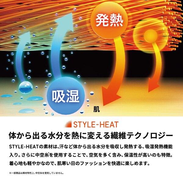 スタイルヒートレースワイドネックT(8分袖)