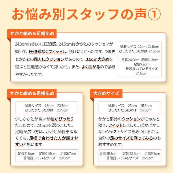 https://image.uniqlo.com/GU/ST3/jp/imagesgoods/326011/sub/jpgoods_326011_sub15.jpg