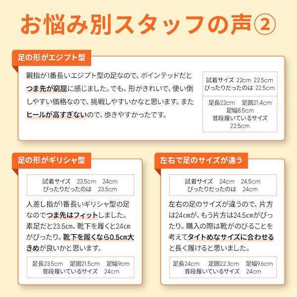 https://image.uniqlo.com/GU/ST3/jp/imagesgoods/326011/sub/jpgoods_326011_sub16.jpg