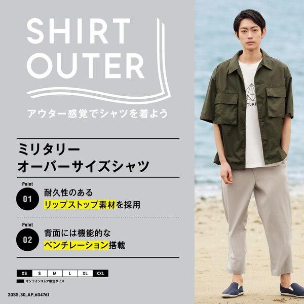 ミリタリーオーバーサイズシャツ(5分袖)