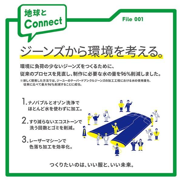 https://image.uniqlo.com/GU/ST3/jp/imagesgoods/329314/sub/jpgoods_329314_sub13.jpg