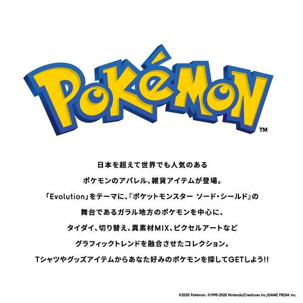 https://image.uniqlo.com/GU/ST3/jp/imagesgoods/329471/sub/jpgoods_329471_sub10.jpg