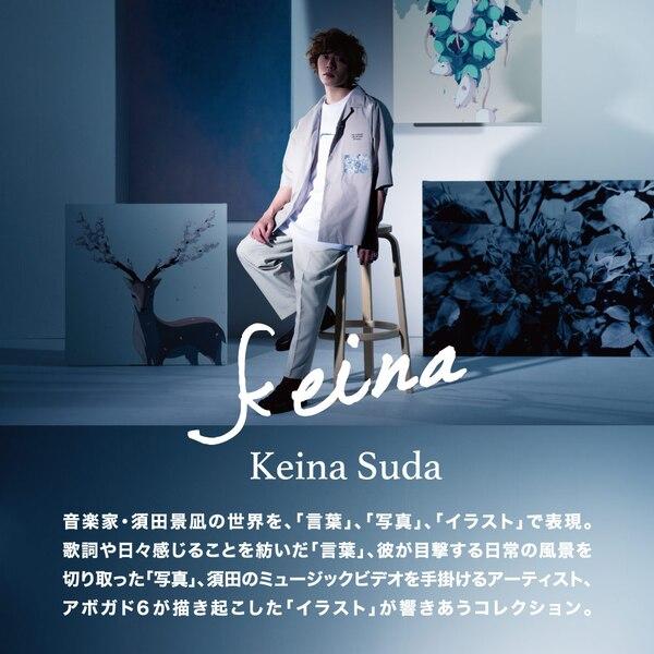 ボディバッグKeina Suda +E